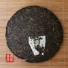 chinese-tea-(green-tea-or-green-puer-tea)-2006-dayi-spring-of-menghai-tea-cake-3