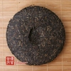 chinese-tea-(green-tea-or-green-puer-tea)-2006-dayi-spring-of-menghai-tea-cake-4