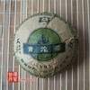 chinese-tea-(green-tea-or-green-puer-tea)-2006-dayi-v93-bowl-tea-1