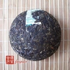 chinese-tea-(green-tea-or-green-puer-tea)-2006-dayi-v93-bowl-tea-2