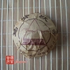 chinese-tea-(green-tea-or-green-puer-tea)-2006-xiaguan-horse-back-bowl-tea-1