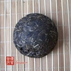 chinese-tea-(green-tea-or-green-puer-tea)-2006-xiaguan-horse-back-bowl-tea-2