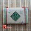 chinese-tea-(green-tea-or-green-puer-tea)-2007-dayi-bamboo-bark-green-brick-tea-1