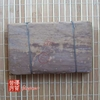 chinese-tea-(green-tea-or-green-puer-tea)-2007-dayi-bamboo-bark-green-brick-tea-3