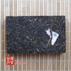 chinese-tea-(green-tea-or-green-puer-tea)-2007-dayi-bamboo-bark-green-brick-tea-5