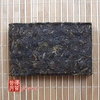 chinese-tea-(green-tea-or-green-puer-tea)-2007-dayi-bamboo-bark-green-brick-tea-7