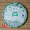 chinese-tea-(green-tea-or-green-puer-tea)-2007-dayi-spring-of-menghai-tea-cake-1