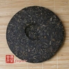 chinese-tea-(green-tea-or-green-puer-tea)-2007-dayi-spring-of-menghai-tea-cake-4