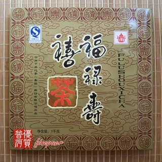 chinese-tea-(green-tea-or-green-puer-tea)-2007-xiaguan-fulushouxi-tea-1