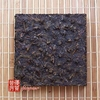 chinese-tea-(green-tea-or-green-puer-tea)-2006-xiaguan-fulushouxi-tea-4