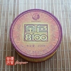 chinese-tea-(green-tea-or-green-puer-tea)-2007-xiaguan-golden-8100-bowl-tea-1