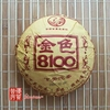chinese-tea-(green-tea-or-green-puer-tea)-2007-xiaguan-golden-8100-bowl-tea-3