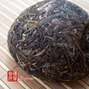 chinese-tea-(green-tea-or-green-puer-tea)-2007-xiaguan-special-grade-bowl-tea-3