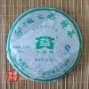chinese-tea-(green-tea-or-green-puer-tea)-2008-dayi-spring-of-menghai-tea-cake-1