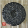 chinese-tea-(green-tea-or-green-puer-tea)-2008-dayi-spring-of-menghai-tea-cake-4
