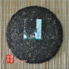chinese-tea-(green-tea-or-green-puer-tea)-2009-dayi-spring-of-menghai-tea-cake-3
