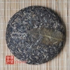 chinese-tea-(green-tea-or-green-puer-tea)-2009-yong-de-da-xue-shan-puer-tea-1