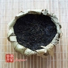 chinese-tea-(oolong-tea-or-liu-an-tea)-2003-sunyishun-liu-an-tea-3