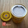 chinese-tea-(oolong-tea-or-shui-xian-tea)-2005-lao-chung-shui-xian-tea-3