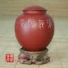 chinese-tea-(tea-art-and-tea-ceremony)-1984-red-clay-yixing-fang-yuan-grape-tea-container-2