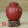 chinese-tea-(tea-art-and-tea-ceremony)-1984-red-clay-yixing-fang-yuan-orchid-tea-container-2