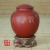 chinese-tea-(tea-art-and-tea-ceremony)-1984-red-clay-yixing-fang-yuan-orchid2-tea-container-2