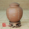 chinese-tea-(tea-art-and-tea-ceremony)-1999-yixing-duan-ni-tea-container-1