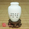 chinese-tea-(tea-art-and-tea-ceremony)-2006-yilong-mudanhua-porcelain-tea-canister-2