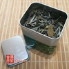 chinese-tea-(white-tea)-2009-fujian-white-tea-1